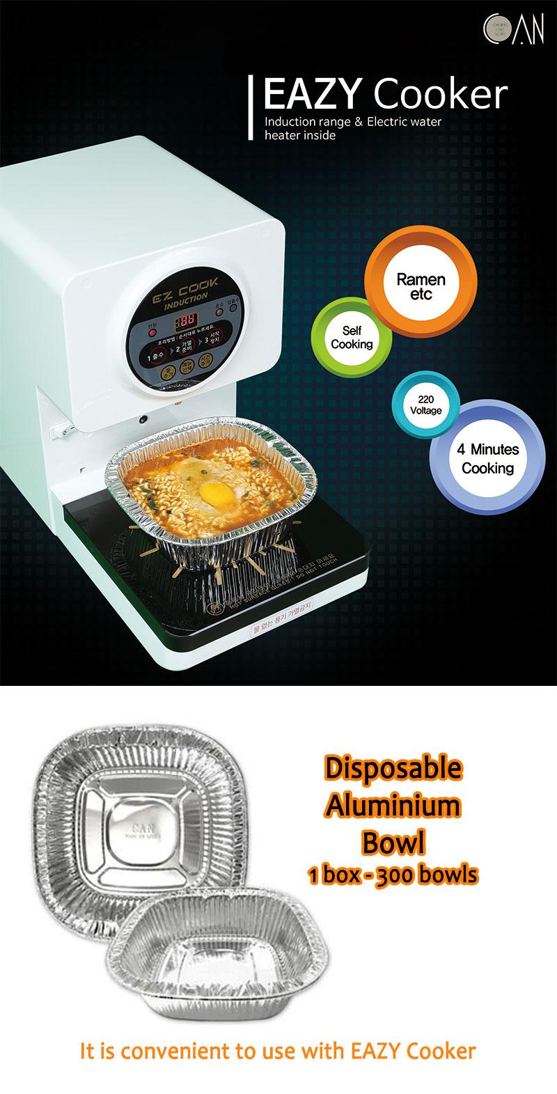 Instant Food Cooker Aluminium Bowl
