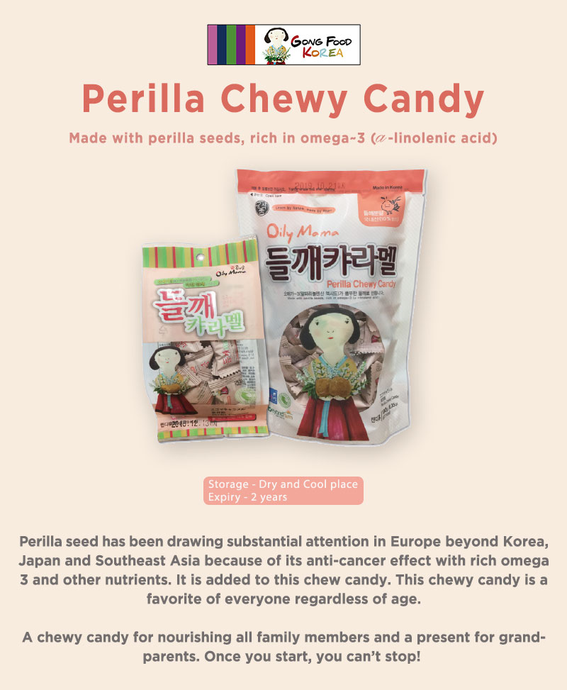 Perilla chewy candy