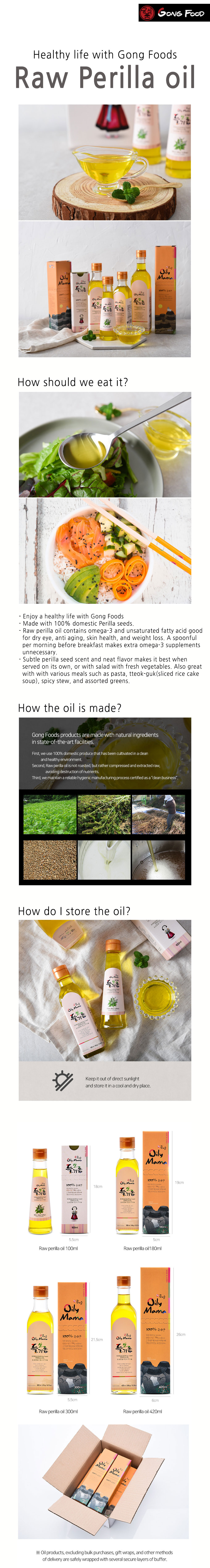 Raw Perilla Oil