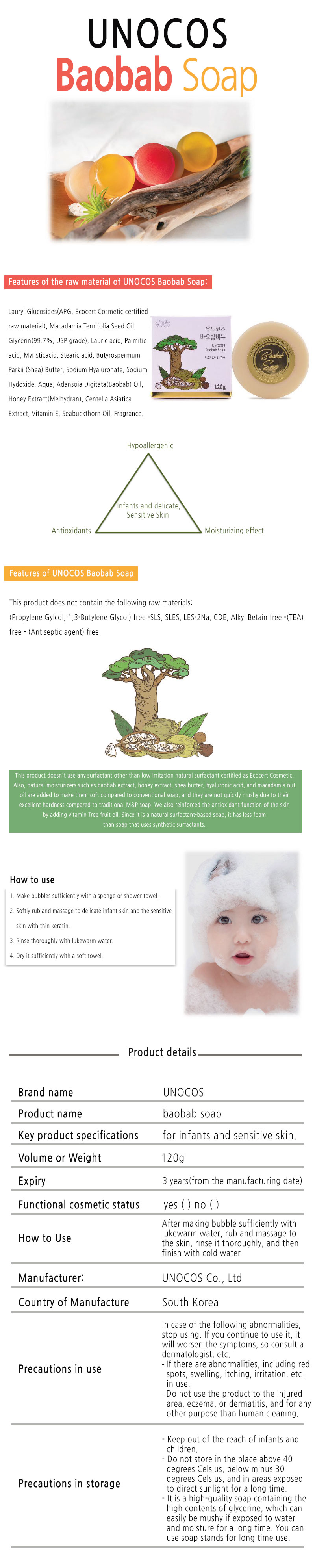 Baobap Soap