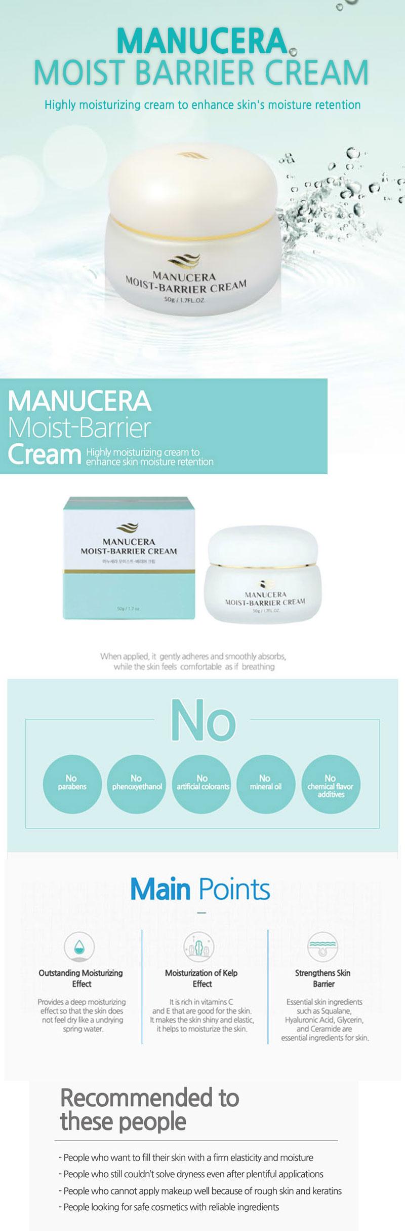 Manucera Cream