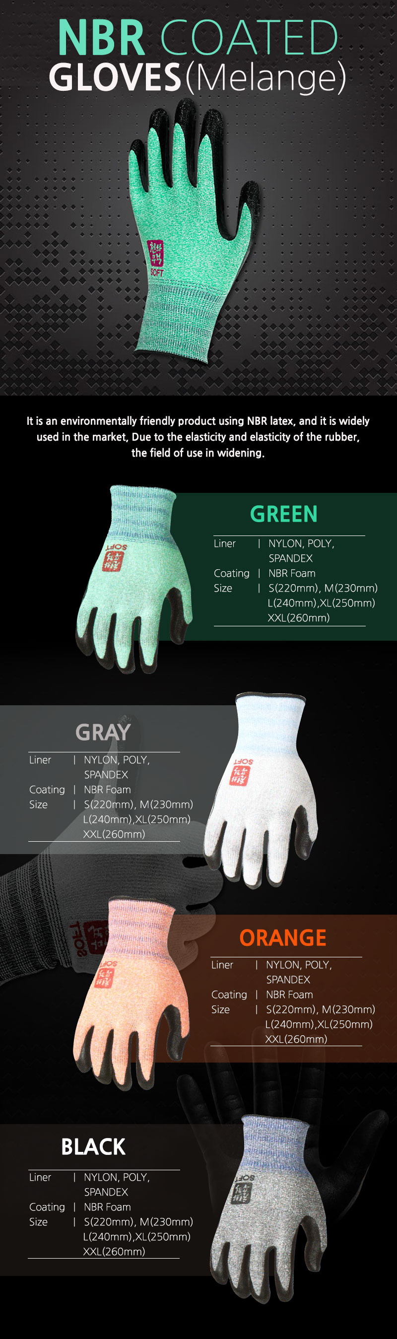 Gloves for workplace