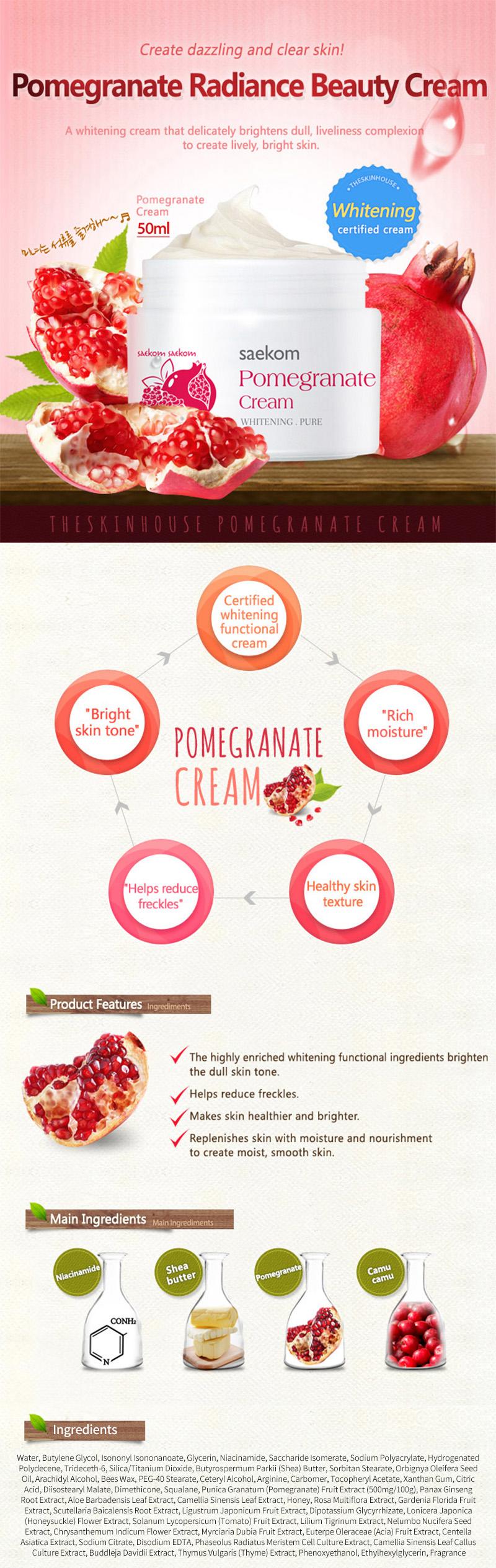 0525_PomegranateRadianceCream